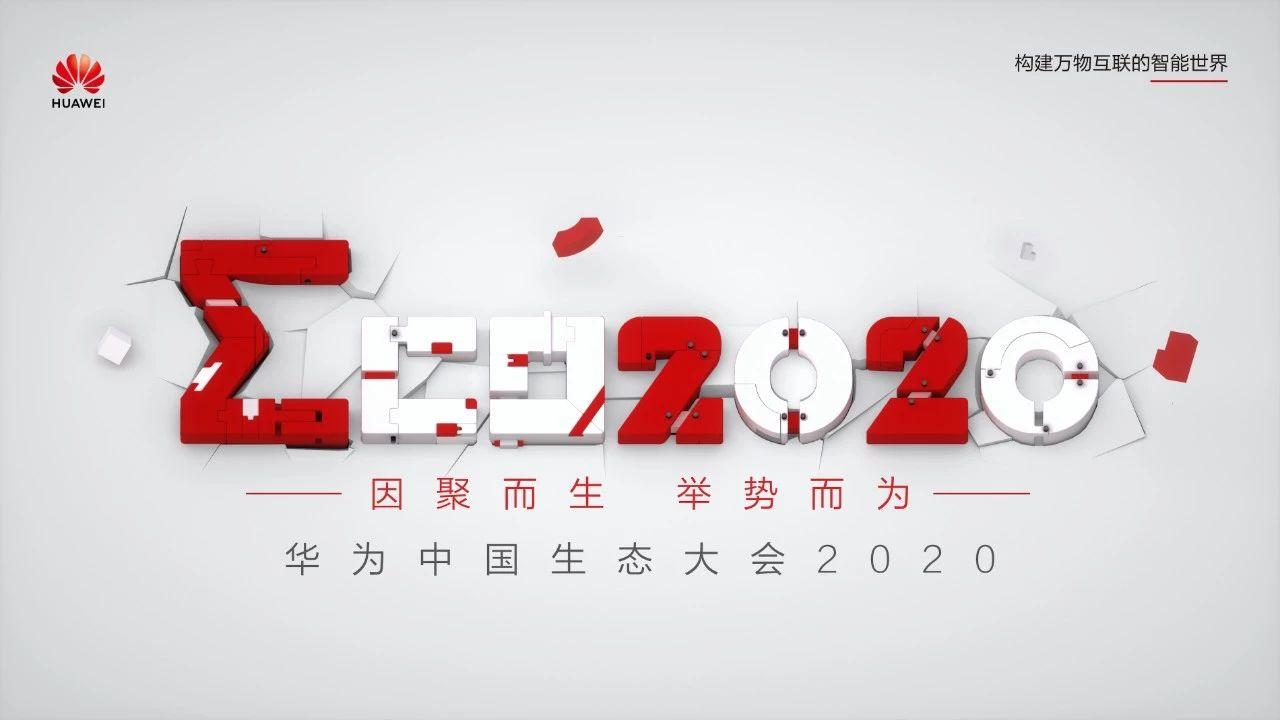 微信图片_20200114104309.jpg